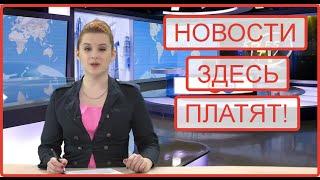 Бизнес новости Webtransfer, последние новости россии сегодня, последние новости бизнеса