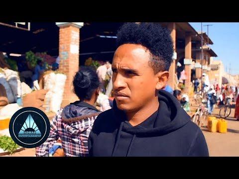 Mp3 Download Robel Michael Tsbahna Keykefie New Eritrean