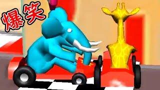 4人実況野生動物が暴走するゲームで大爆笑した
