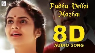 Pudhu Vellai Mazhai 8D Audio Songs | Roja | Must Use Headphones | Tamil Beats 3D
