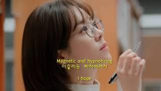 Is It You -Rachael Yamagata [봄밤 OST Part 3]//해석은 오역이 있을수 있어요...!!!by-MUSIC사랑