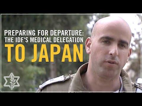 המשלחת הישראלית ליפן