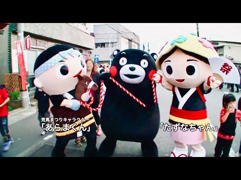 青森篇パート①青函連絡船と東津軽郡今別町の巻