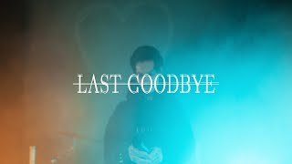 Video DEPRESSION ISLAND - LAST GOODBYE ( OFFICIAL MUSIC VIDEO )