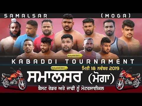 Samalsar (Moga) Kabaddi Tournament 18 Nov 2019