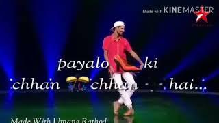 Amardeep Dance Yeh Jo Tere Payalo Ki Chan Chan Whatsapp Status