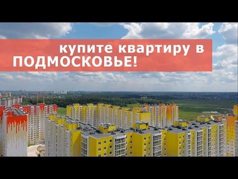 Возбудители для женщин купить в украине цены