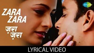 ज़रा ज़रा गाने के बोल | Rehna Hai Tere Dil
