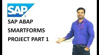 SAP ABAP SMARTFORMS PROJECT PART 1