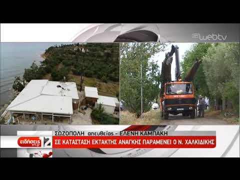 Χαλκιδική: Ολοκληρώθηκε η ηλεκτροδότηση   14/07/2019   ΕΡΤ