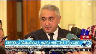 Greşeală Gramaticală, Marca Ministrul Educaţiei