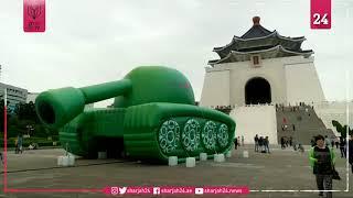 """""""تانك مان"""" التايواني يحيي الذكرى الـ 30 على احتجاجات """"تيانانمن"""""""