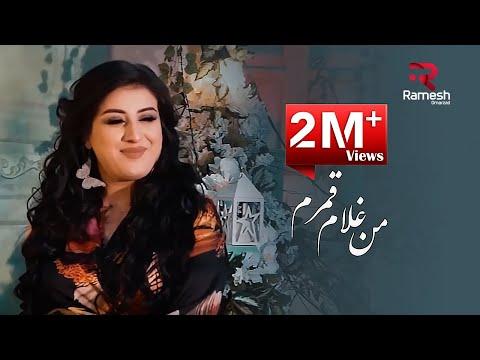 Khujastai Mirzovali - Man Ghulam Qamaram (Клипхои Точики 2020)