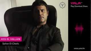 تحميل اغاني Assi El Hallani - Seher El Cherk | 2009 | عاصي الحلاني - سحر الشرق MP3