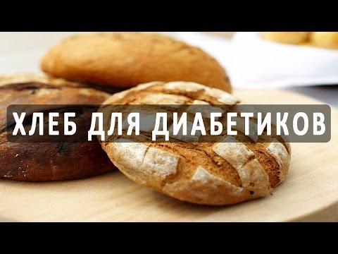 Можно ли кушать колбасу при сахарном диабете 2 типа