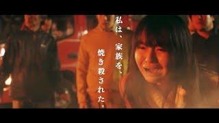 FODプレミアムで配信中のおすすめ動画4