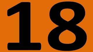 АНГЛИЙСКИЙ ЯЗЫК ДО АВТОМАТИЗМА  - УРОК 18 ГРАММАТИКА.  УРОКИ АНГЛИЙСКОГО ЯЗЫКА