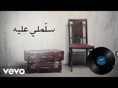 shabab10000000's Video 169633914128 a7G6jXr65Ek