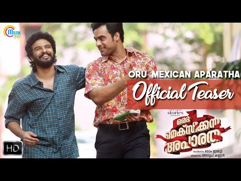 Oru Mexican Aparatha Teaser - Tovino Thomas,Neeraj Madhav