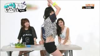 유라 은근한 섹시 댄스 Yura Dance 140504 걸스데이 아이돌 완전정복 E13 Girl's Day funny