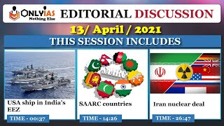 13 April 2021 OnlyIAS Editorial Discussion, Current Affairs |Sumit Rewri| USA ship in India's EEZ