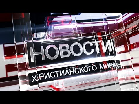 Православный символ веры на русском молитва