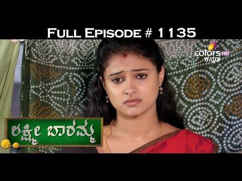 Lakshmi Baramma - 8th October 2016 - ಲಕ್ಷ್ಮೀ ಬಾರಮ್ಮ - Full Episode
