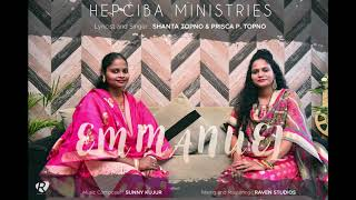 New Hindi CHRISTMAS SONG | EMMANUEL | HEPCIBA MINISTRIES PRESENTS | New Hindi Christian Song 2020||  IMAGES, GIF, ANIMATED GIF, WALLPAPER, STICKER FOR WHATSAPP & FACEBOOK