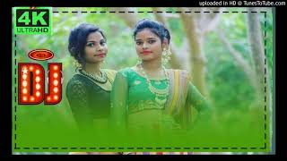 Iman dol jayenge Hindi song dj Rabishwar soren   - YouTube