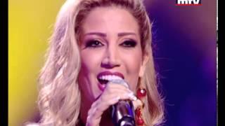 Taratata - 30/11/2013 - Jad Choueiri - Myriam Atallah - تاراتاتا - ميريام عطاالله - جاد شويري تحميل MP3