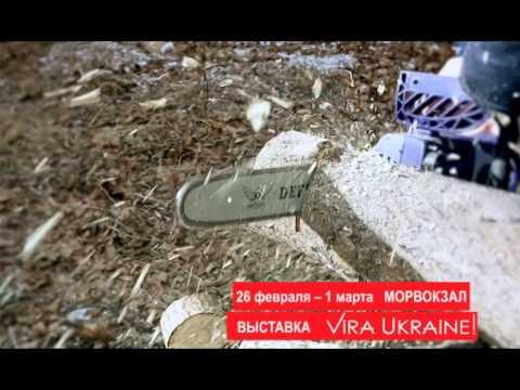 "Vira Ukraine 2015 ""Дом техники"""