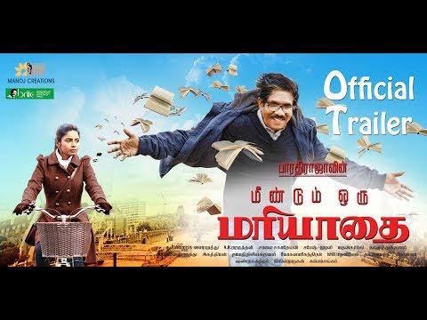Meendum Oru Mariyathai - Official Trailer