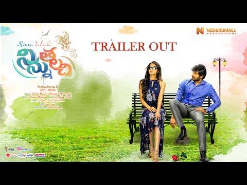 Ninnu Thalachi Movie Trailer