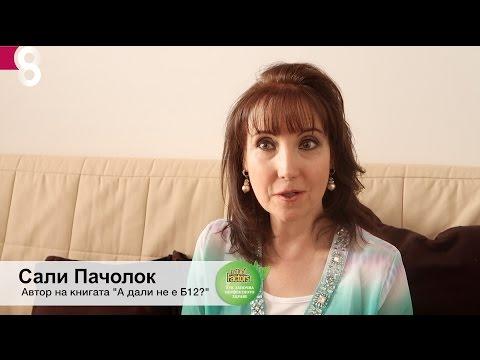 Лечение на венозна хипертензия