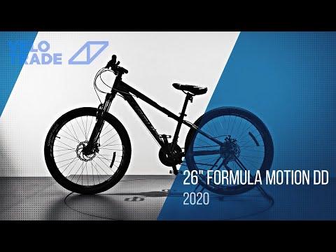 """Велосипед 26"""" Formula MOTION 2020: video"""