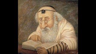 О знании™, или в чем отличие еврейских мудрецов от западных. #246