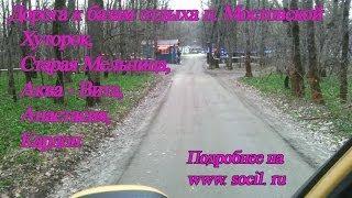 Горячие источники краснодарский край базы отдыха на карте
