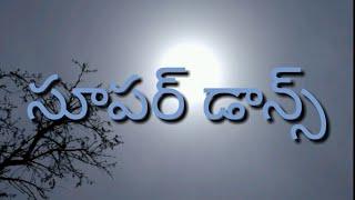 Baitakcohhi chusthe lyrics full video song/agathavasi/pawankalyan