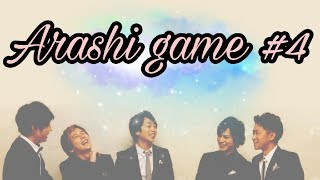 Arashi game #4 [Guess the movie/drama]