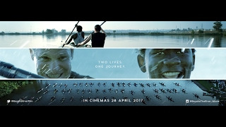 Theres a new South African movie which was released yesterday at SterKinekors