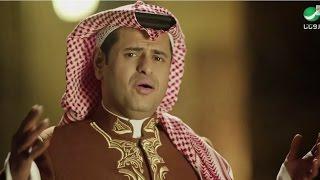 تحميل اغاني Ibrahim El Hakami ... Mazajo - Video Clip | إبراهيم الحكمي ... مزاجه - فيديو كليب MP3