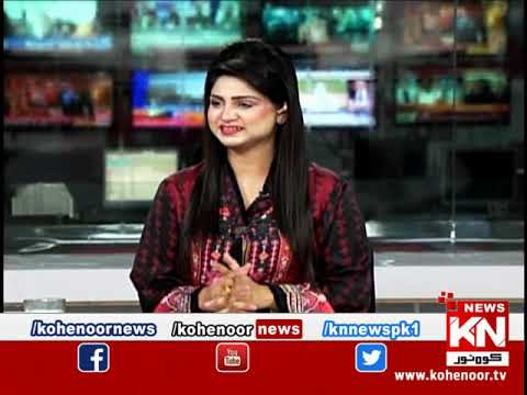 Kohenoor@9 09 December 2019 | Kohenoor News Pakistan
