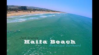 Motorized Surfboard ????????♂️ @ Haifa Beach- flying FPV drone????????