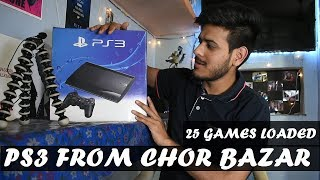 Sbse Sasta Ps3 With 25 Games  Unboxing In 2018 |HINDI|