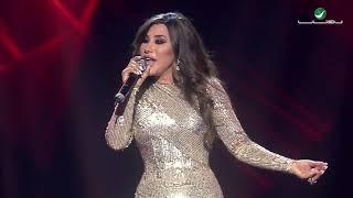 Najwa Karam ... Ktir Helou   نجوى كرم … كتير حلو - حفل أبها 2019