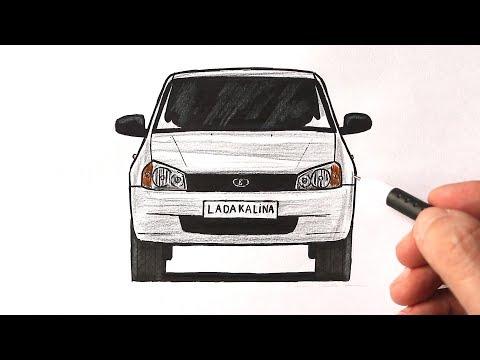 Как нарисовать машину ЛАДА КАЛИНА | Учимся рисовать легко