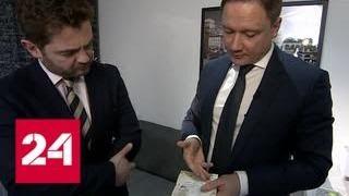 Лондон пугает Скрипалем беглых предпринимателей - Россия 24