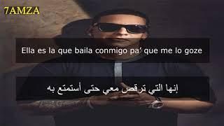 Daddy Yankee - La Nueva y La Ex مترجمة عربي