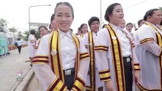 พิธีพระราชทานปริญญาบัตร สถาบันการอาชีวศึกษา 13 สิงหาคม 2562