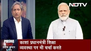 Prime Time With Ravish Kumar, January 21, 2020 | Why Is Unemployment Not An Election Issue?